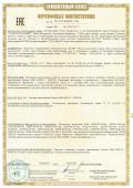 Certificate Russia